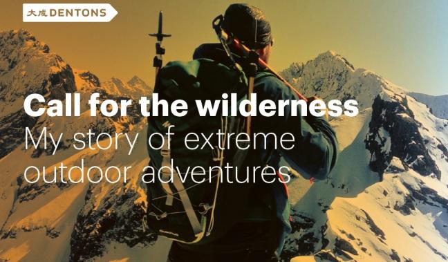 call for wilderness.jpg