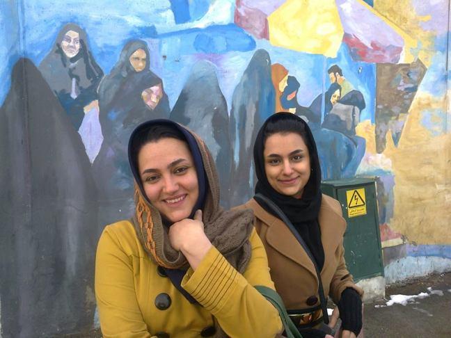 irańskie dziewczyny